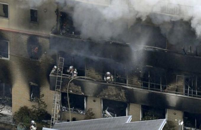 Incendio doloso alla Kyoto Animation: decine le vittime